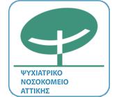 ΨΥΧΙΑΤΡΙΚΟ ΝΟΣΟΚΟΜΕΙΟ ΑΤΤΙΚΗΣ